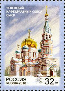 Успенский собор г. Омска / Магазин маленьких радостей