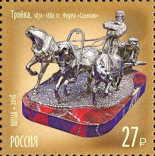 Тройка, Сазиков / Shop of little joys