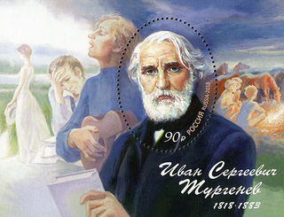 200 лет И.С. Тургеневу / Shop of little joys