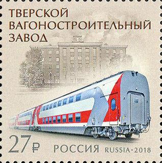 Тверской вагоностроительный завод / Магазин маленьких радостей