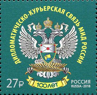 100 лет дипломатическо-курьерской связи МИД России / Shop of little joys
