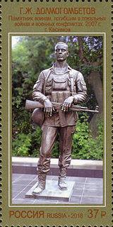 Памятник воинам, Долмогомбетов / Магазин маленьких радостей