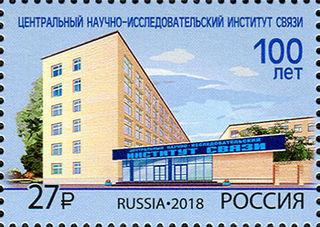 100 лет институту связи / Магазин маленьких радостей