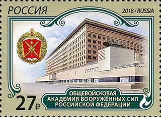 Общевойсковая академия ВС РФ / Магазин маленьких радостей