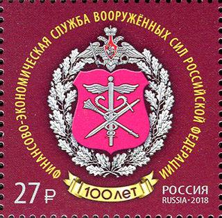 100 лет Финансово-экономической службе ВС РФ / Магазин маленьких радостей