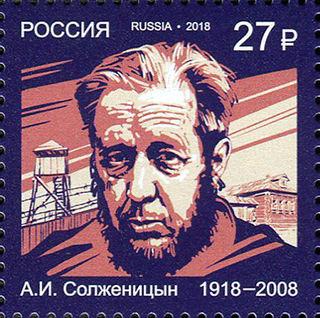 А.И. Солженицын / Магазин маленьких радостей