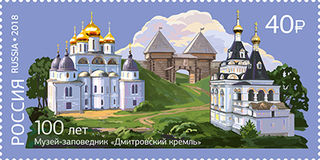 100 лет музею Дмитровский кремль / Магазин маленьких радостей