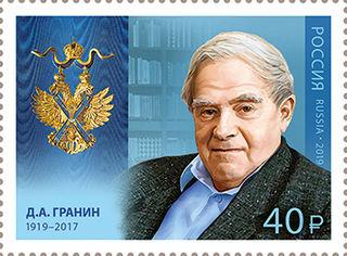 Д.А. Гранин, писатель / Магазин маленьких радостей
