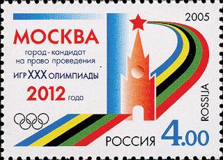 Москва - город-кандидат 30 Олимпиады 2012 / Магазин маленьких радостей