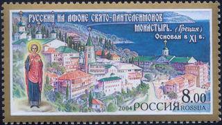 Свято-Пантелеймонов монастырь / Магазин маленьких радостей