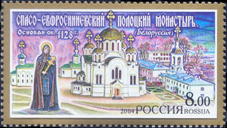 Полоцкий монастырь / Магазин маленьких радостей