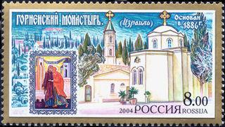 Горненский монастырь / Shop of little joys