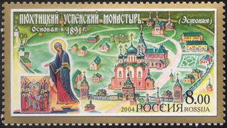 Пюхтицкий монастырь / Shop of little joys