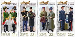 Мундиры фельдъегерской службы России / Магазин маленьких радостей