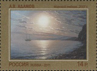 Морской пейзаж, А. Адамов / Shop of little joys