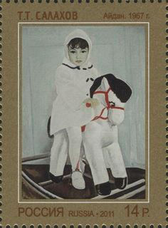 Айдан, Т. Салахов / Shop of little joys