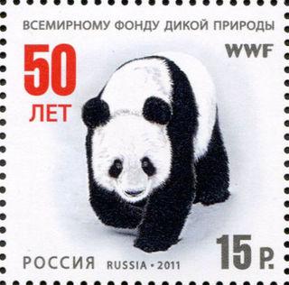 Большая панда, 50 лет WWF / Shop of little joys