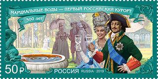 300 лет курорту Марциальные Воды / Магазин маленьких радостей