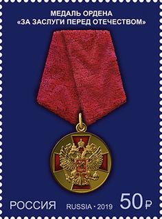 Медаль За заслуги перед Отечеством / Shop of little joys