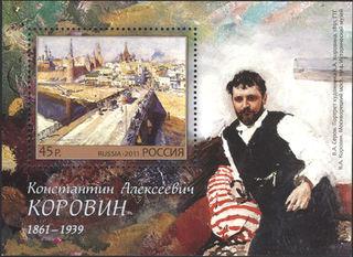 150 лет К. А. Коровину / Shop of little joys