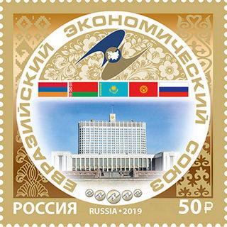 Евразийский экономический союз / Магазин маленьких радостей