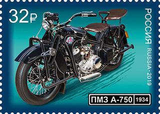 Мотоцикл ПМЗ А-750 / Магазин маленьких радостей