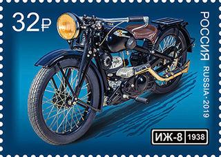 Мотоцикл ИЖ-8 / Shop of little joys