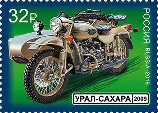 Мотоцикл Урал-Сахара / Магазин маленьких радостей