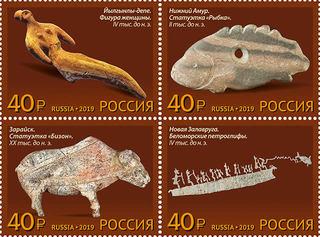 100 лет российской археологии / Shop of little joys