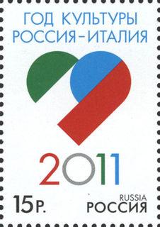 Год культуры Россия - Италия / Магазин маленьких радостей