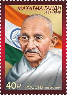 150 лет Махатме Ганди / Shop of little joys