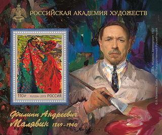 150 лет Ф.А. Малявину / Shop of little joys
