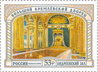 Андреевский зал, Кремлёвский дворец / Shop of little joys