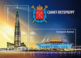 Лахта Центр и Газпром Арена / Shop of little joys