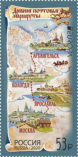 Древние почтовые маршруты / Магазин маленьких радостей