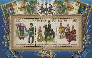 История российского казачества / Shop of little joys