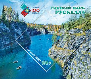 100 лет Республике Карелия / Shop of little joys