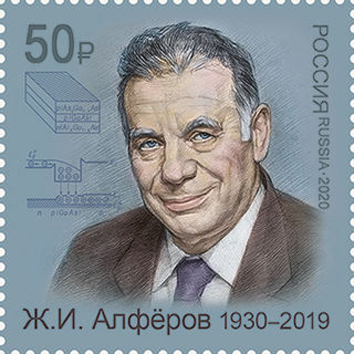 Ж.И. Алфёров, учёный / Shop of little joys