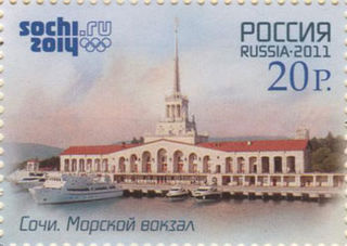 Морской вокзал, Сочи, Олимпиада / Shop of little joys