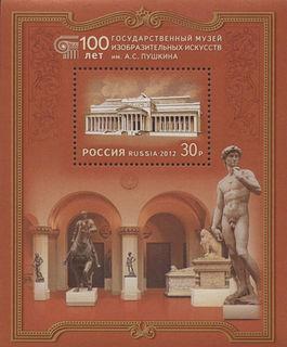 100 лет музею им. А.С. Пушкина / Магазин маленьких радостей