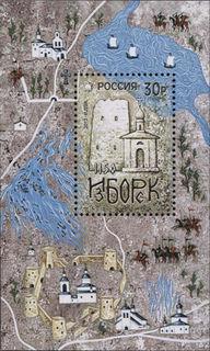 1150 лет Изборску / Shop of little joys