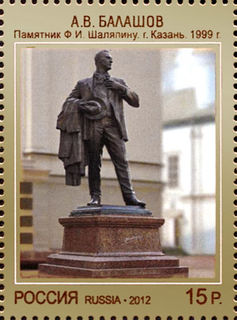 Памятник Ф. Шаляпину, А. Балашов / Магазин маленьких радостей