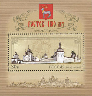 1150 лет Ростову / Shop of little joys