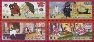 Герои отечественных мультфильмов / Магазин маленьких радостей