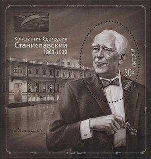 150 лет К. Станиславскому / Магазин маленьких радостей