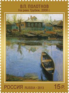 На реке Трубеж, В. Полотнов / Shop of little joys