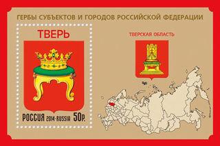 Герб Тверской области / Магазин маленьких радостей