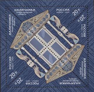 Наличники, Нижегородская область / Магазин маленьких радостей