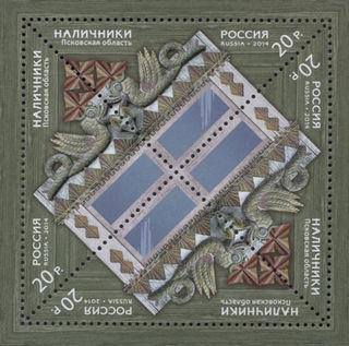 Наличники, Псковская область / Shop of little joys