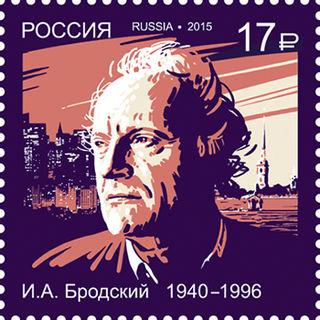 Портрет поэта И.А. Бродского / Магазин маленьких радостей